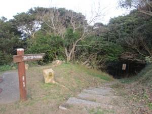 「砲台跡200m」の向こうには「危険立入禁止」の柵。この黄昏っぷりがたまらない。