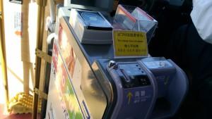 また例によってJapanese Engrish(笑 …誤字にお気づきでしょうか。