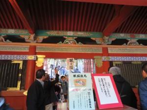 霊験あらたかな眠り猫の絵馬は700円にて販売中です。