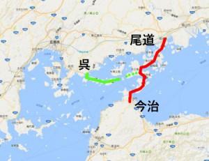 大雑把な地図。赤のしまなみ海道をたどると九州からさらに遠くなる。緑の実践にはすでに橋がある。